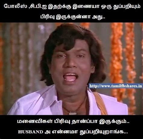 tamil actor funny quote 140 best images about tamil comments on pinterest