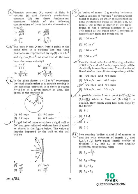 paper pattern of aipmt 2016 aipmt 2016 neet ii entrance exam question paper 10