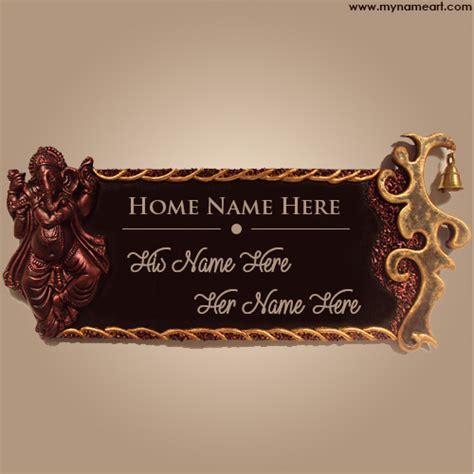 Name Plate Designs For Home Talentneeds Com