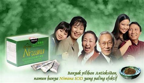 Vitayang Q10 kk indonesia supergeen food niwana sod home