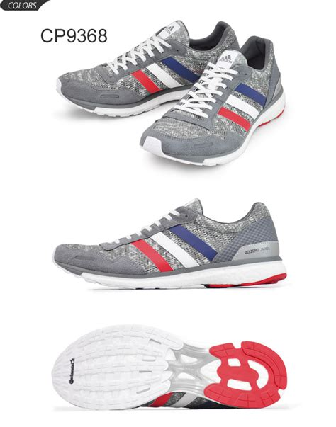 world wide market adidas adidas running shoes adizero japan boost 3 3 adizero japan boost s