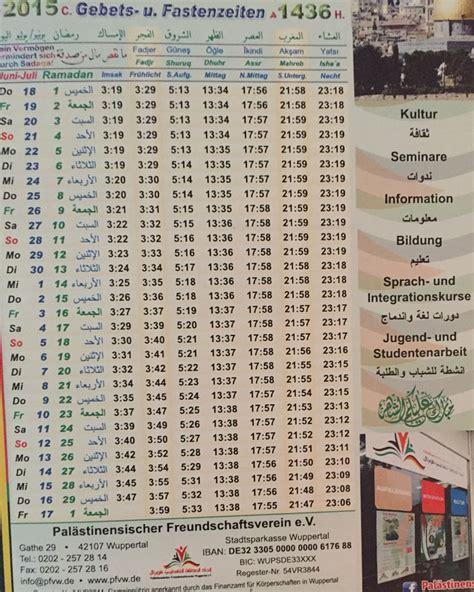 wann ist ramadan 2015 das einmaleins des ramadan pflichtlekt 252 re