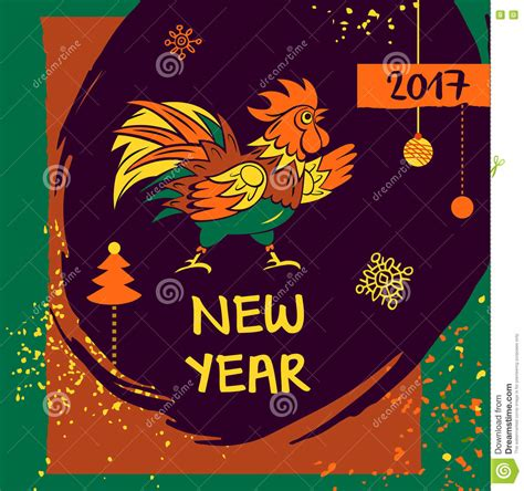 happy new year element vector design vector element of design logo logotype greeting card