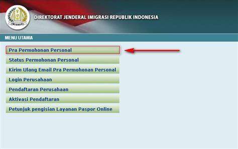 buat e paspor indonesia cara buat paspor baru secara online ikeni net