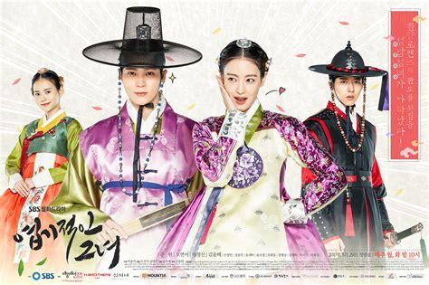 Dramacool My Sassy Girl | my sassy girl engsub 2017 korean drama asianvote