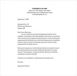 professional resume cover letter sle resume sle for