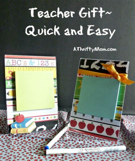 teacher gift quick and easy