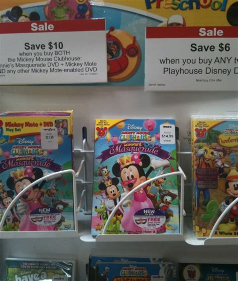 Where Can I Buy A Toys R Us Gift Card - minnie s masquerade dvd 7 99 at toys r us my frugal adventures