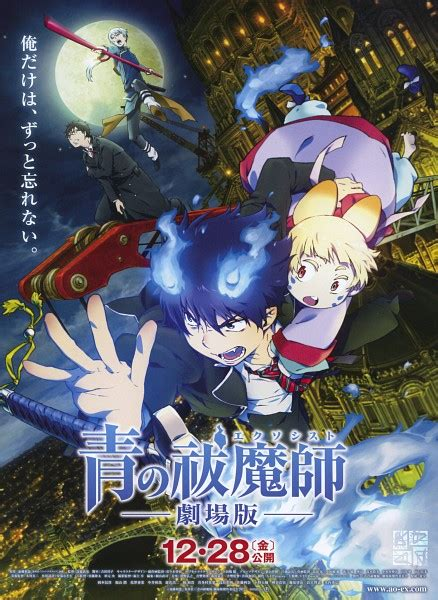 exorcist film series wiki ao no exorcist movie ao no exorcist wiki