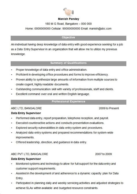 pdf resume samples epic sample resume pdf free career resume template
