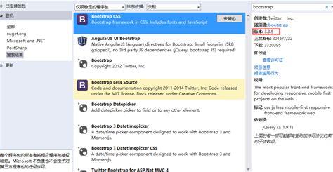 javascript bench jsbootstrap table ǿ棩 javascript ű