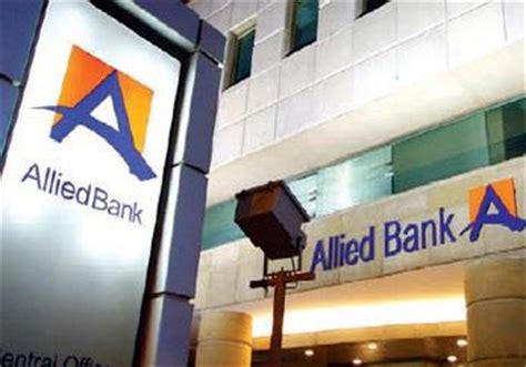 allied bank pakistan allied bank limited