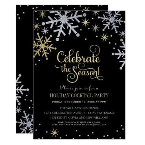 holiday party invitations silver and gold colors