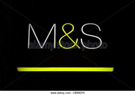 m s m s food logo stock photos m s food logo stock images