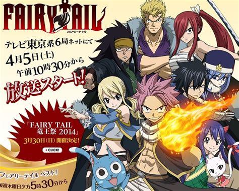 Nhã Ng Anime Giã Ng Infinite Stratos Anime Primavera 2014