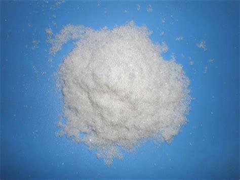 magnesio supremo dosaggio solfato di magnesio integratori alimentari usi