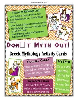 mythology trading cards template mythology ancient and card templates on
