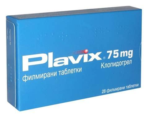 Plavix 75mg 28 Tablet plavix table 75 mg 28 table