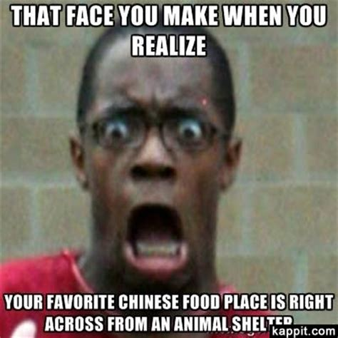 Chinese Meme Face - that face you make when you realize your favorite chinese