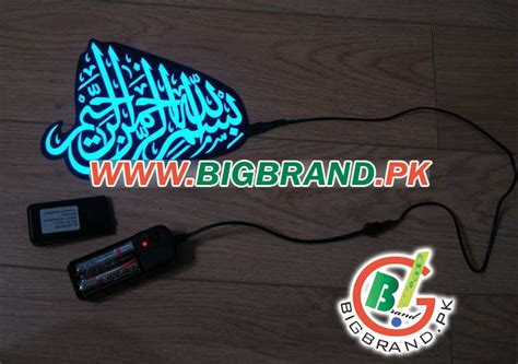 Car Sticker Quality by High Quality Muslim Islamic Car Sticker
