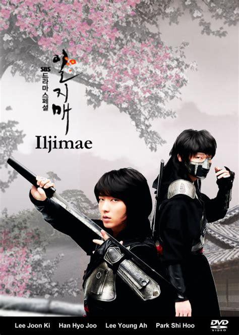 Dvd Iljimae mallkee iljimae good subtitle free shipping korean drama dvd korean drama dvd