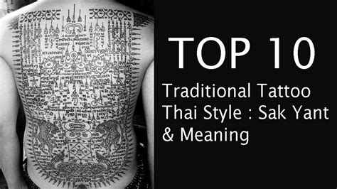 thai tattoos designs and meanings top 10 traditional tattoos thai style sak yant meaning