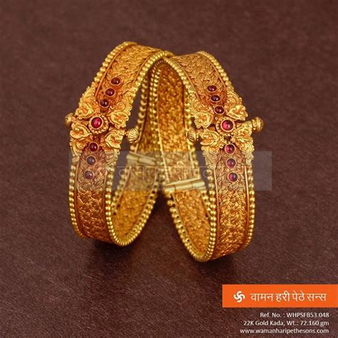 pattern of gold kada beautifully designed and traditionally encrafted