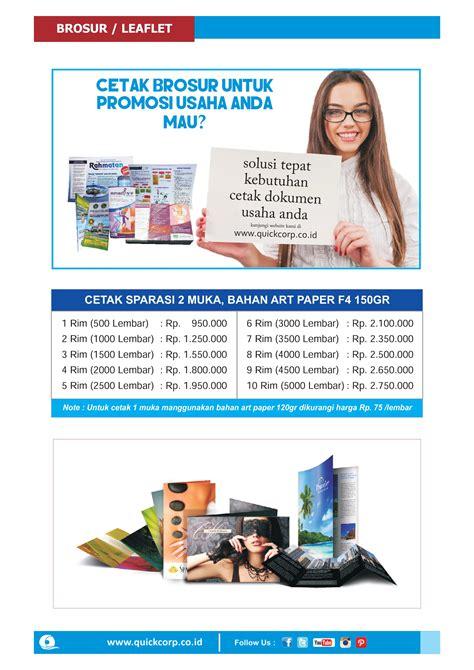 harga desain leaflet jual brosur atau leaflet harga murah bandung oleh quick