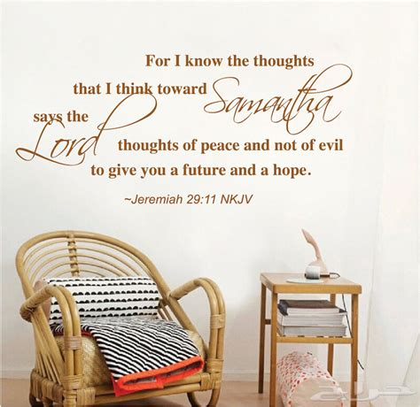 scripture wall stickers custom scripture vinyl wall decal sticker from trendy wall