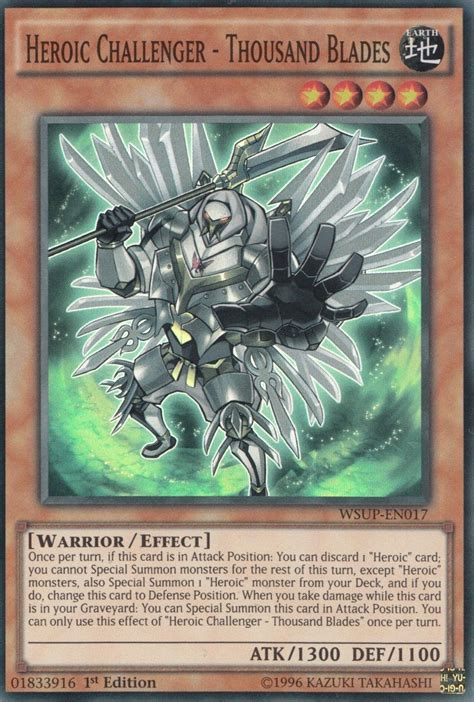 Heroic Challenger Assault Halberd Wsup En016 yu gi oh world superstars booster