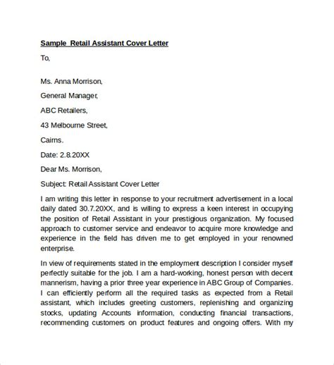 sample cover letters job ms word