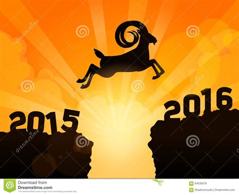 new year for goat 2016 goat jumping to new year 2016 stock vector image 64030678
