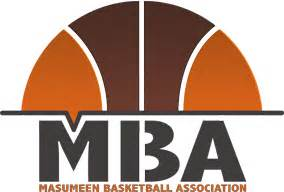 2017 Mba State Tournament by Mba Masumeen Basketball