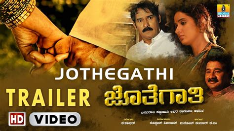 rambo kannad film song jothegathi kannada songs download newkannada com