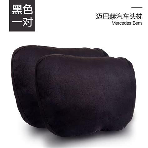 usd 124 33 s audi bmw maybach headrest neck pillow