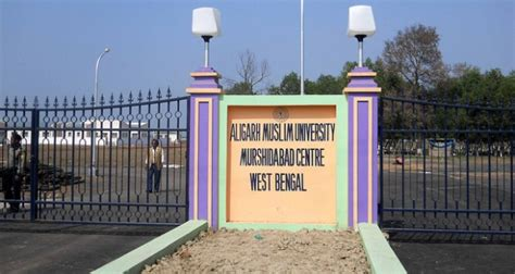 Aligarh Muslim Mba Ranking by Why Does The Modi Sarkar Want To Stymie Amu S Cus
