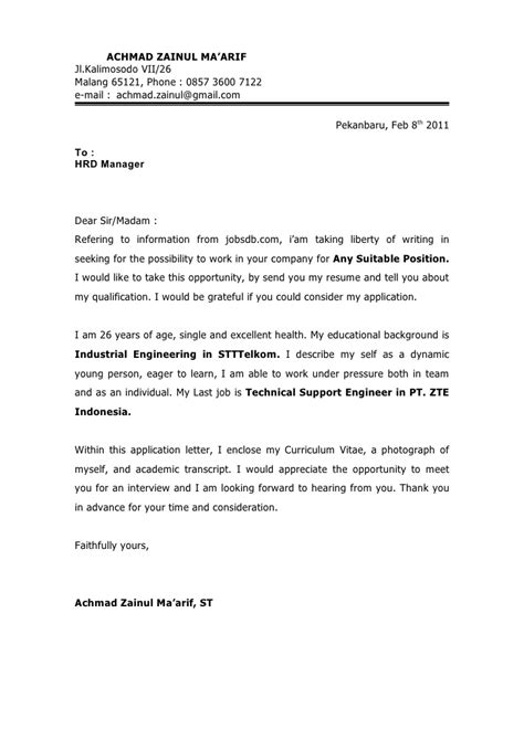 job application letter faithfully job application