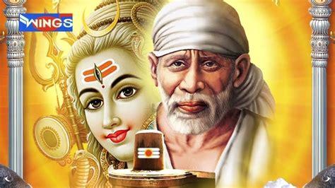 Sai Ram sai ram sai shyam sai bhagwan shirdi ke data sabse mahan
