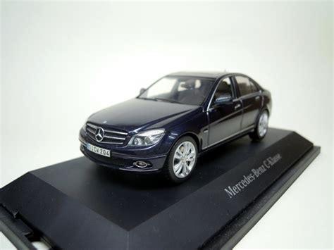 Schuco 143 Mercedes C Klasse W204 Tenorit Grey w204 ミニカーブログ ヨンサンメルセデスとetc