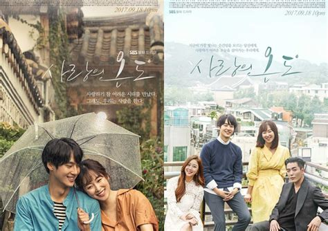 download mp3 ost temperature of love download ost temperature of love