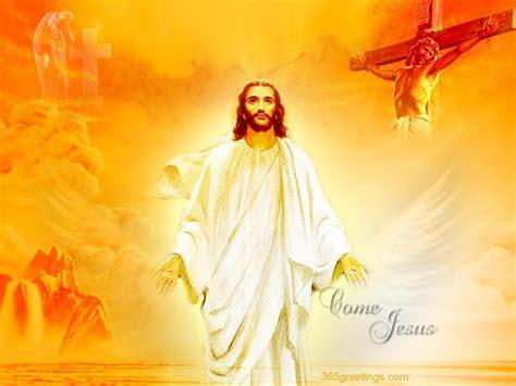 jesus wallpaper pinterest free jesus christ wallpaper 800 215 600 lord jesus wallpapers