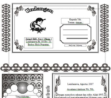 Contoh Setelah Dicetak undangan gratis desain undangan pernikahan