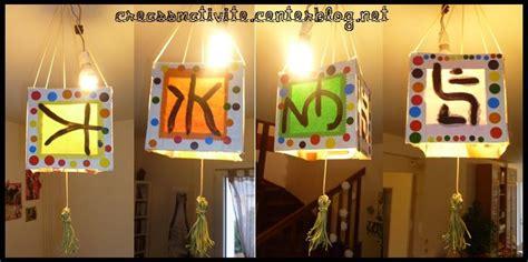 costruire lanterne volanti bricolage nouvel an chinois