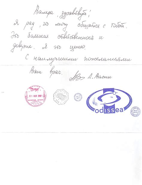 rubber sts letters date st on sts 113 flown russian letter collectspace