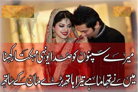 urdu shayeri 4 line romantic all in one poetry romantic lovely urdu shayari