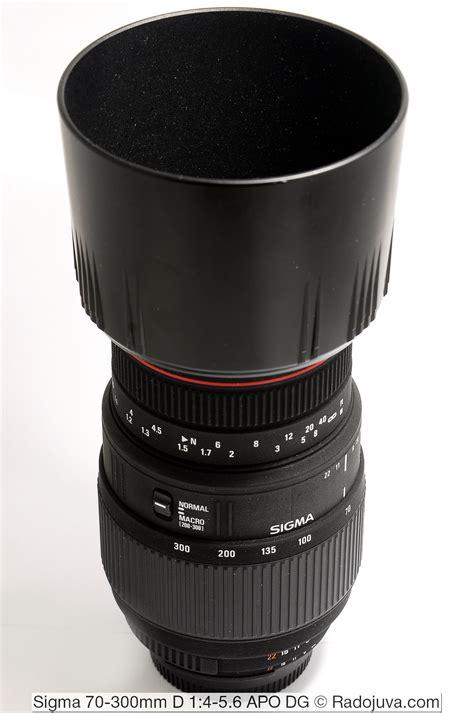 Sigma 70 300 Apo Dg sigma 70 300mm d 1 4 5 6 apo dg