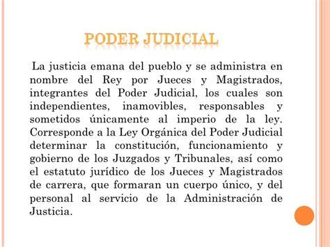 Ley Organica Del Poder Judicial 2425 La Rioja | unidad 20