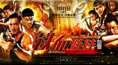Angel Warriors 2013 Reel China Angel Warriors