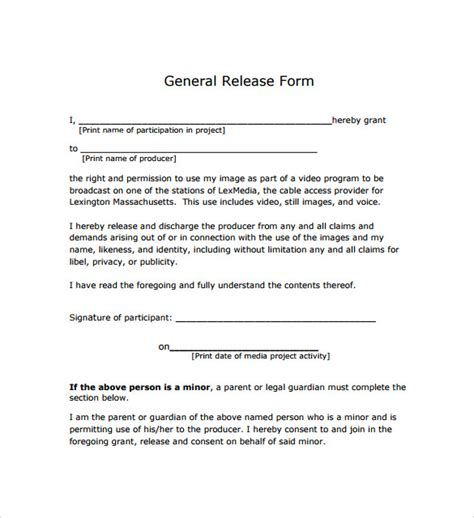 general release of information form template general release form 7 free sles exles formats