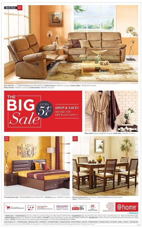 at home furniture page ad advert gallery